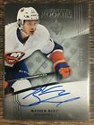 2016-17 Upper Deck Ultimate Collection Hockey Cards 2