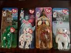 Ty Beanie Babies Erin, Glory, Britannia, & Maple the Bear  McDonalds 1999  *NEW*