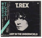 T. REX Dandy In The Underworld JAPAN CD MP32-5038 1986