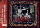 DARE , Out Of The Silence JAPAN CD D25Y3293 1988