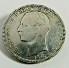ANTIQUE 1875 GREECE GREEK 5 DRACHMA KING GEORGE SILVER COIN