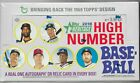 2018 Heritage High Number Hobby Box 24 packs 9 cards per pack