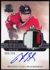 Ultimate Guide to 2011-12 Upper Deck The Cup Auto Rookie Patch Cards 58
