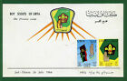 Libya 1 First Day Cover  SC 252 253 New Scout Headquarters 1964