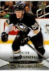 2011-12 Upper Deck Young Guns Exclusives #492 Carl Sneep #079 100 or #046 100