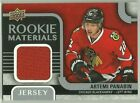 Artemi Panarin Rookie Card Checklist and Gallery - NHL Rookie of the Year 18