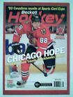 Patrick Kane Hockey Cards: Rookie Cards Checklist and Memorabilia Buying Guide 7