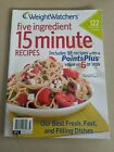 WEIGHT WATCHERS 5 INGREDIENT 15 MINUTE RECIPES COOKBOOK 2012 SOFTCOVER