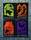 2019USA Forever Spooky Silhouettes Block of 4 Mint halloween