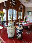 Chinese Vase Lamp Beautiful detail birds  animals Make Your Space Eclectic
