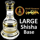khalil mamoon shisha hookah vase base for km hookah glass bottle FREE SHIPPING