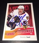 Team Canada Autographs Lead Upper Deck Priority Signings Hockey 15