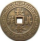 Chinese ancient Copper Coin Diameter50mm thickness4mm