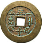Chinese ancient Bronze Coin Diameter53mm thickness3mm