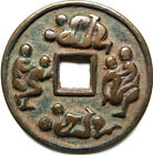 Chinese ancient Bronze Coin Diameter61mm thickness5mm