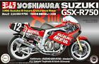 Suzuki GSX-R750 Yoshimura 1986 TT-F1 specification 1/12 model kit from jp