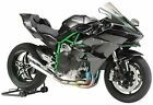 Tamiya 1/12 motorcycle series No.131 Kawasaki Ninja H2R Kit 14131