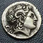 Ancient Greek Silver Alexander III The Great Drachm 336 323 BC