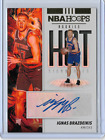 Top New York Knicks Rookie Cards of All-Time 50