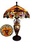 Victorian Stained Glass Table Lamp Tiffany Style 18 Shade Double Lit