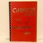 Chinese Cooking the American Way by Catherine Liu 1976 Vintage Cookbook Signed
