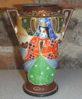 Vintage Vase Satsuma Moriage Hand Painted Japan Raised Dots Design 2 Handle Urn