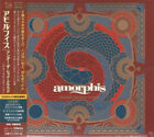 AMORPHIS Under The Red Cloud JAPAN CD VIZP-139 2015 NEW