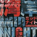 GAME MUSIC Wangan Midnight JAPAN CD 2002 OBI
