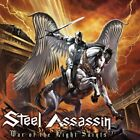 STEEL ASSASSIN War Of The Eight Saints JAPAN Audio CD, �定版 2007 NEW