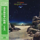 YES Tales From Topographic Oceans JAPAN CD WPCR-13519/20 2009 NEW