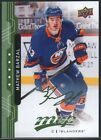 Upper Deck e-Pack Guide - 2015-16 UD Series 2 Out Now 13