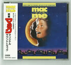 JARA LANE BOBBY CALDWELL Mac & And Me Soundtrack JAPAN CD R25P-2003 OBI s7140