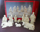 Dillards CHRISTMAS NATIVITY Ivory Porcelain Trimmed in Gold 10 Piece Set Lovely