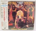 TWISTED SISTER Under The Blade PROMO 1989 JAPAN CD 18P2-2745 NEW s7825