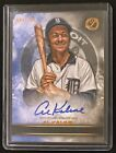 2016 Topps Legacies of Baseball Cards - Review Added 26