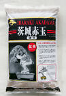 Japanese Hard Ibaraki Akadama for Bonsai Succulent Soil Small 14 L 19 Lbs