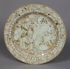 Charger Plates Mosaic on Metal Sea Green Table Setting 13 Diameter Set of 6