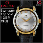 OMEGA Seamaster Ref.2767-1SC Cal.354 Automatic Men's 1953 DHLShipping