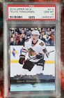 Teuvo Teravainen Rookie Cards Checklist and Guide 19