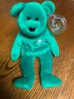 TY Beanie Baby Retired Erin, NO ERRORS, Mint condition, Tag always covered