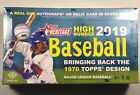 2019 Topps Heritage High Number Baseball Factory Sealed Hobby Box