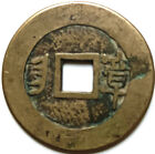 Chinese ancient Bronze Coin Diameter28mm thickness2mm