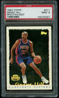 Grant Hill Rookie Cards and Memorabilia Guide 17