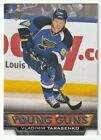 Vladimir Tarasenko Cards and Rookie Card Guide 6