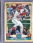 2019 Topps Gypsy Queen Baseball Variations Guide 74