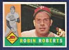 Robin Roberts Cards, Rookie Card and Autographed Memorabilia Guide 6