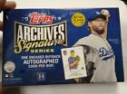 2019 Topps Archives Signature APE Hobby BOX 1 Auto