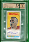 2012 Topps Football 1965 Tallboy Autographs Guide 36
