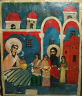 Vintage hand painted Orthodox nativity icon