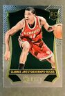 Giannis Antetokounmpo Rookie Card Guide 11